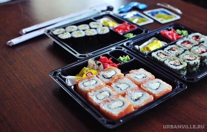 Доставка суши: Аригато