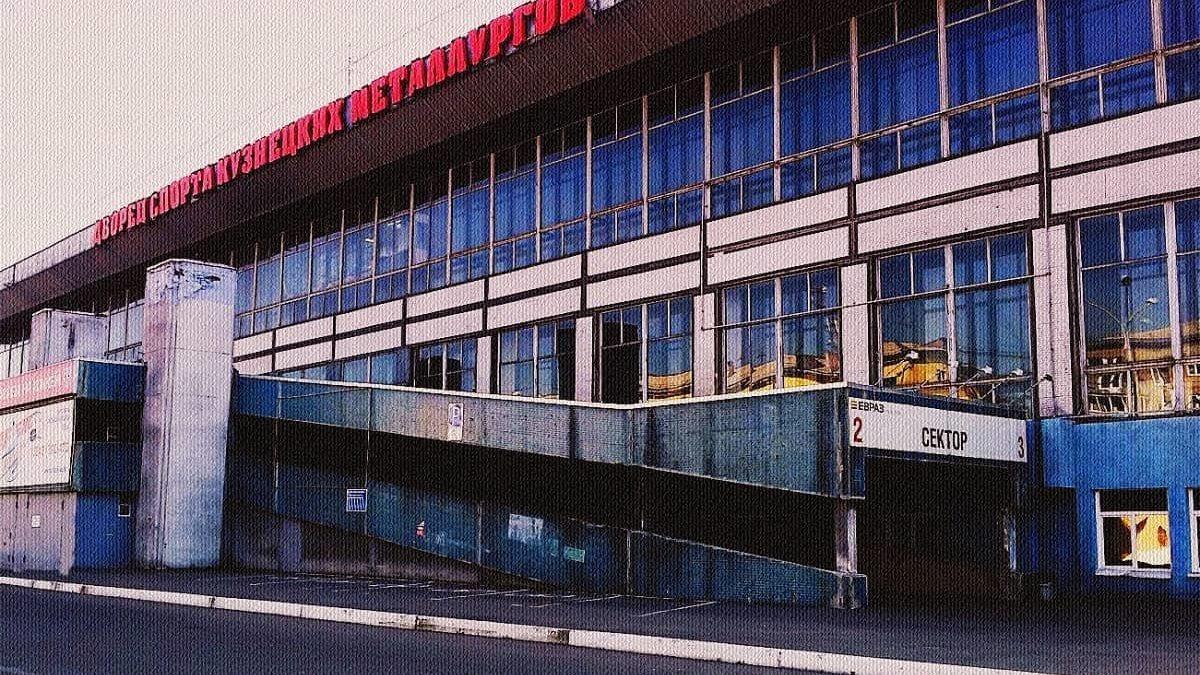 «В хоккей играют настоящие мужчины»: дворец спорта Кузнецких металлургов и хоккейный клуб «Металлург-Новокузнецк»