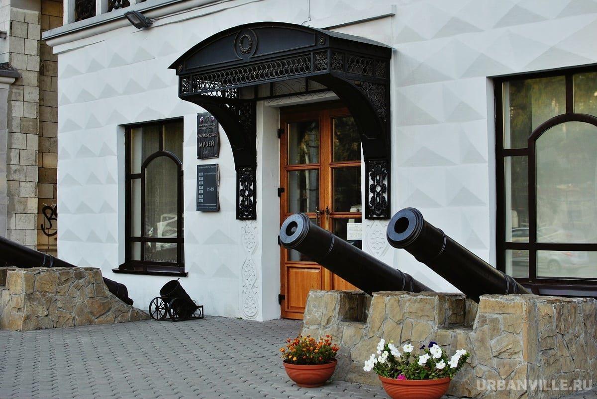 Что посмотреть в Новокузнецке: Новокузнецкий Краеведческий музей
