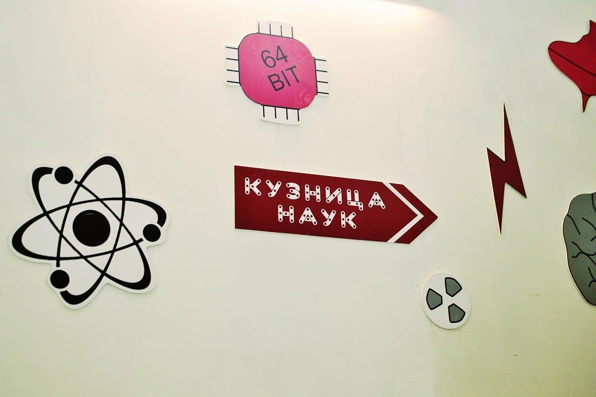 Кузница наук в Новокузнецке