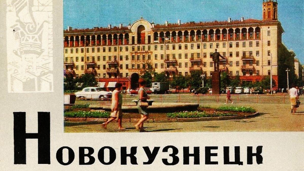 Дом на Металлургов, 39 — последние сливки сталинской эпохи