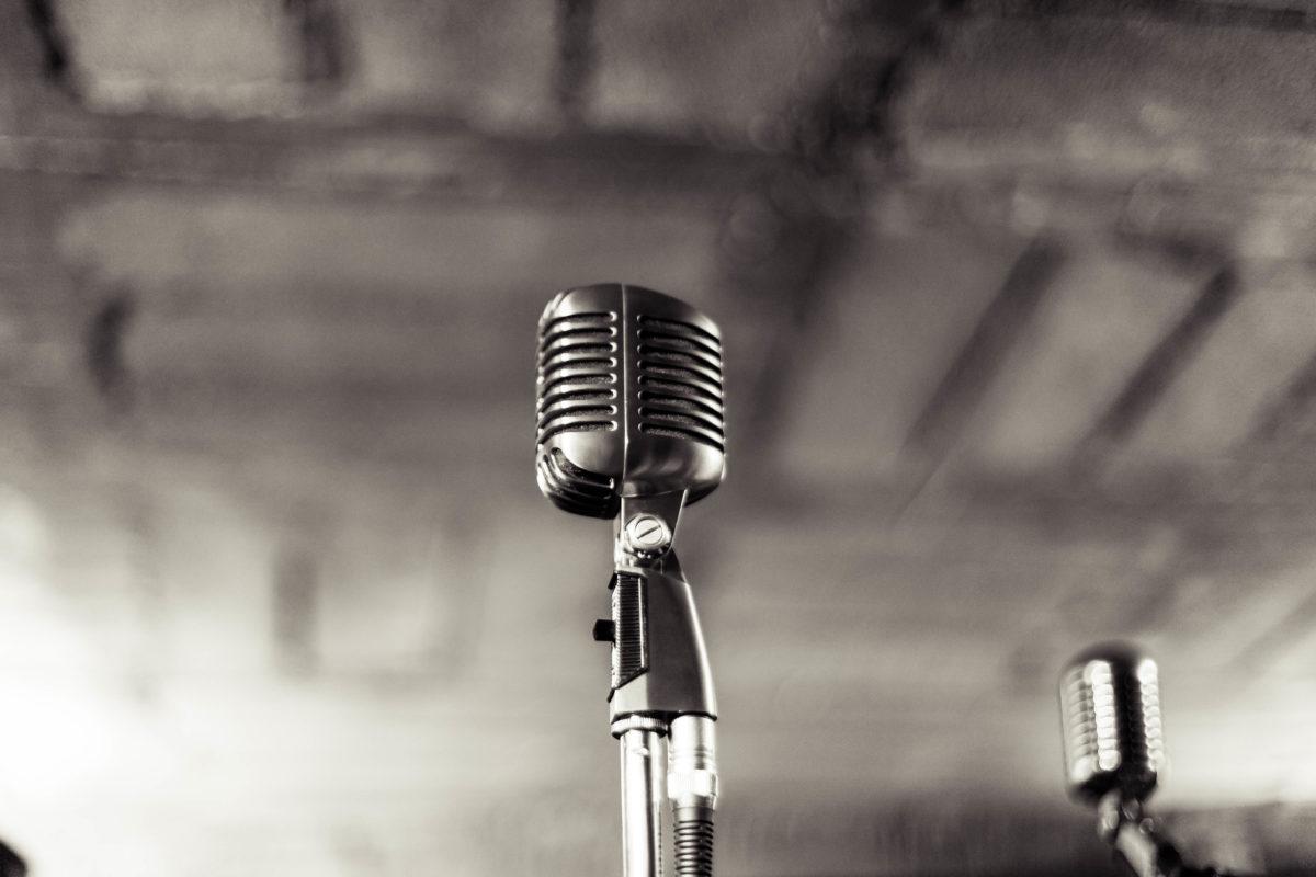 музыкальный анонс