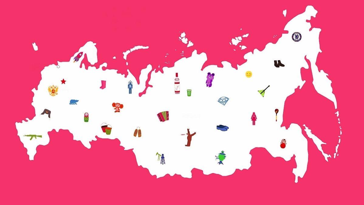 Почему москвичи злые, рязанцы косопузые, аякуты красивые: «Йод» составил карту стереотипов о жителях регионов