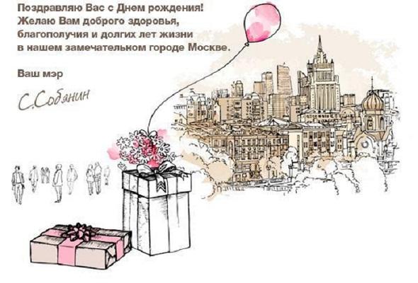 Новокузнецк референдум